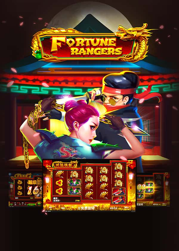 fortune-rangers
